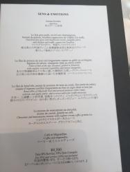 丸ビルレストラン サンス・エ・サブール 9500円メニュー