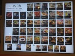 丸ビルレストラン 35階~36階レストラン