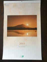 JT 2019年カレンダー