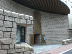 麻布台 松濤美術館