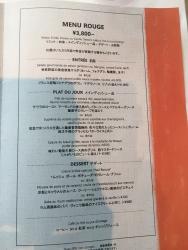 国立新美術館 3800円メニュー