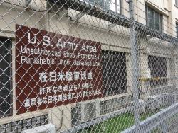 国立新美術館 ポール・ボキューズ 在日米軍基地2