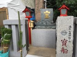 麻布十番 十番稲荷神社 宝船1