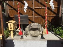 麻布第4回 がま池 十番稲荷神社 ガマ像