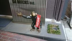 銀座1000円ランチ 宝童稲荷神社 手招き2
