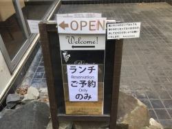 世田谷区岡本 ビストロコシヤマ 予約のみ