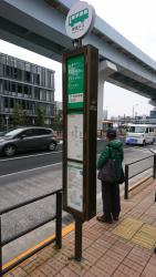 開場後豊洲市場 バス停