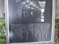 波除稲荷神社 吉野家寄進2 豊洲市場記事