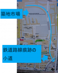 築地市場 鉄道路線痕跡の小道