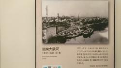 関東大震災直後の日本橋魚河岸 2019年3月記事