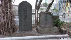 築地市場 国立がん研究センター 海軍兵学校寮の碑