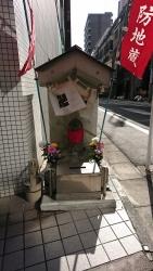 平成通りを歩く 消防地蔵尊2