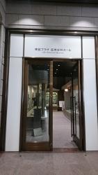 平成通りを歩く 東京証券取引所資料ホール1