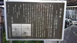 平成通りを歩く 兜橋2