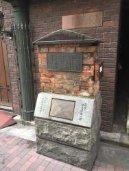 戸越銀座散策 銀座「煉瓦遺構の碑」1