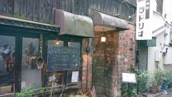 神田神保町 老舗喫茶店 ラドリオ