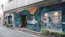 神田神保町 老舗喫茶店 古瀬戸