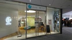神田神保町 老舗喫茶店 ソラシティー お茶ナビゲート