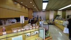 日本橋榮太樓本舗 店内の様子1