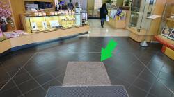 日本橋榮太樓本舗 四角の石