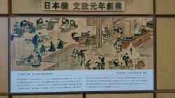 日本橋榮太樓本舗 工場の様子1
