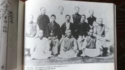 神田神保町チャイナタウン 嘉納治五郎と清国留学生