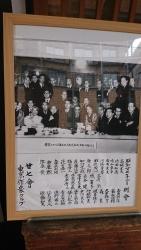 神田神保町チャイナタウン はちまき 作家の会の写真