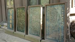 神田神保町チャイナタウン 湯島聖堂 石碑
