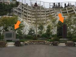 妙香寺 2つの碑