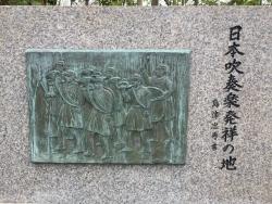 妙香寺 日本吹奏発祥の地 横浜山手記事