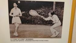 横浜テニス発祥記念館 皇室写真2 横浜山手記事