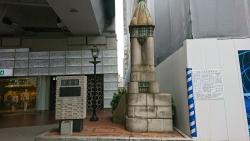 銀座煉瓦之碑 横浜山手記事