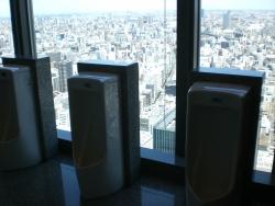 マンダリンホテル38階 男子トイレ1