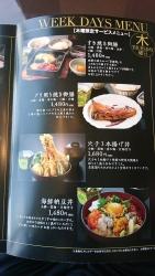 たん熊北店 木曜限定サービスメニュー
