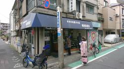 二子玉川商店街 昭和の雰囲気のお店 たん熊北店記事