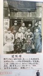 漢陽楼 室内 創業当時の写真