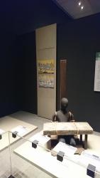 明治大学 博物館 室内3 漢陽楼記事