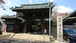 湯島聖堂 神田散策記事