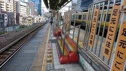 JR御茶ノ水駅ホーム 神田散策記事
