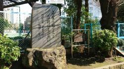 夏目漱石が通学していたことを示す碑 神田散策