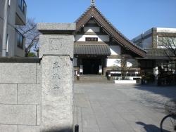高林寺 神田散策