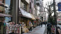 北側を向いている古書店 神田神保町