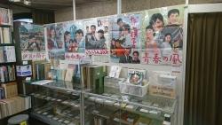 三省堂古書店館2 神田神保町
