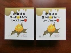 三井物産 スープカレー 19年株主総会のお土産