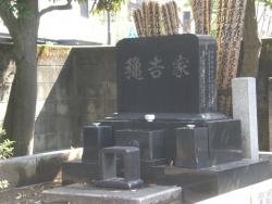 双葉山の墓 日暮里の東記事