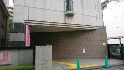 書道博物館 日暮里の東記事