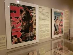 国立映画アーカイブ展示室2 銀座記事