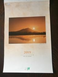 JT カレンダー2 19年6月記事