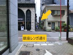 銀座レンガ通り先の裏路地 銀座記事(2)