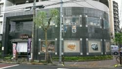 竹隆庵 岡埜本店 日暮里の東記事